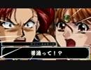 【幻想入り】霧雨魔理沙がOG世界入り EP2