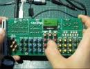 ポケモンGOの散歩BGMをCAmiDionでコード演奏してみた