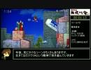 【RTA】さよなら海腹川背ちらり All Unlocks Runs 54:00 Part1/3