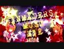 Inmaders Must Die☆
