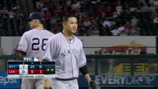 【全球ハイライト】田中将大、8回途中無失点で10勝目!【MLB】