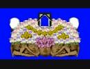 花祭壇と化した先輩BB+使用例.amnesia