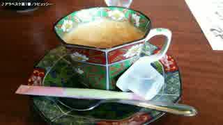 【2016.8.24】お茶淹れとレギュラー【職場の教養】