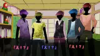 【卓ゲ松CoC】六つ子で『飼育匣』part8