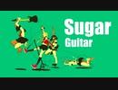 Sugar Guitar|闇音レンリ
