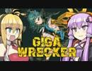 【GIGA WRECKER】賢いゆかりの謎解きブロック崩し