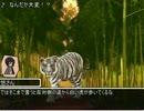 【サタスぺ】初心者達のgdgdなサタスぺ1-2【ゆっくりTRPG】