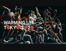 リオ五輪閉会式の日本PVのBGMをスマブラのテーマに差し替え