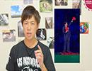 五輪閉会式でマリオと化した安倍総理 / 吉永小百合さんは地図を読み直せ