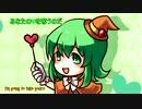 【GUMI】My Magic (もっと萌えマジック)【オリジナル】