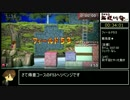 【RTA】さよなら海腹川背ちらり All Unlocks Runs 54:00 Part2/3