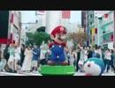 東京 オリンピック PV - リオオリンピック 閉会式