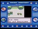 【実況プレイ】ポケモンAOで遊ぶ【part6】
