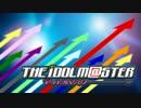 【実況】あの煌きの向こう側へ【アイドルマスター】Stage2