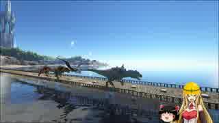 【ARK:SE】恐竜島でバカンスしよう! Part36【ゆっくり&弦巻マキ実況】