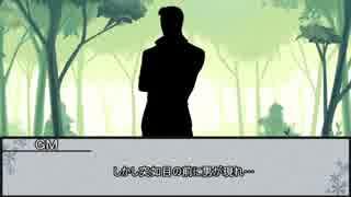 【シノビガミ】紅い炎と蒼い海 第四話【