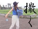 【実験】第12回「スーパー打ち水」
