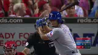 【MLB】ダルビッシュがメジャー初ホームラン!