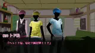 【卓ゲ松CoC】六つ子で『飼育匣』part9