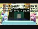 【自作PC】まったり茜ちゃんの自作PC part 2【VOICEROID非実況動画祭】