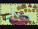 【WoT】山猫さんち! ごーじゅさん【ゆっくり実況】