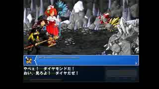 のんびり Epic Battle Fantasy 4 part26