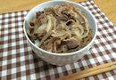【再現度高すぎ!】家にあるもので吉野家の牛丼が出来るレシピ