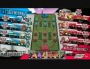 WLW AA2 インファイター・フック 対リンちゃん戦