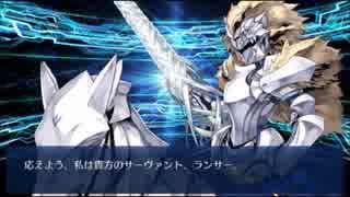 Fate/Grand Order アルトリア・ペンドラゴン〔ランサー〕ボイス集