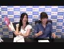 下田麻美さんとスイカのスイーツを食べる『原由実の○○放送局 大盛』おまけ放送第16回 【Part1/2】