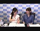 下田麻美さんと偉人クイズに挑戦『原由実の○○放送局 大盛』おまけ放送第16回 【Part2/2】