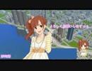 【A列車で行こう9】ねこてつ! 第一話 「猫屋敷島へようこそ」