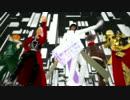 【Fate/MMD】弓兵で一騎当千