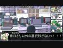 付喪卓でダブルクロス Episode.1-12 【東方卓遊戯・DX3rd】