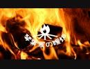 【Hearthstone】琴葉家の暖炉 #02【琴葉茜・琴葉葵】