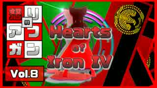 【HoI4】ゆっくり怒りのアフガン Part8【トルコ戦争編】