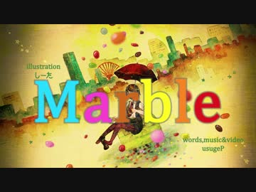 Marble/初音ミク