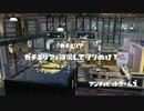 【スプラトゥーン】ダイナモローラー無双 part2