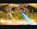 【スマブラ3DS/WiiU】カムイ窓vsシュルク窓対抗戦(星取り/12on12)4/4