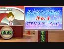 【America Vs. Cina. South China Sea】 Tan Tin Tin Blog No.4