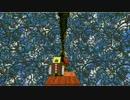 【スーパードンキーコング2】茨ステージ【minecraft】