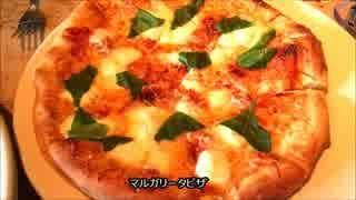 アメリカの食卓 591 チーズケーキファクト