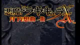 【チートバグ】バグ魔城月下 リヒター★編 1