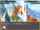 【実況】戦術とか下手な⑨が幻想少女大戦妖を実況プレイpart11