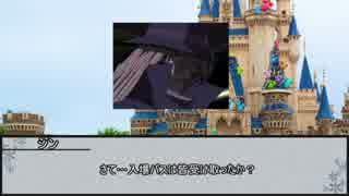 【シノビガミ】純黒の親睦会 第一話【実卓リプレイ】