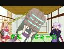 【第二回ひじき祭】三人でおしゃべりおりおりっ!【折り紙紹介】