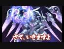 【作業用BGM】パズドラクロス戦闘BGM集