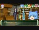 剣の国の魔法戦士チルノ2-6【ソード・ワールドRPG完全版】