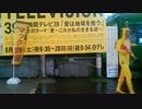 踊るマック赤坂と野生のピカチュウ
