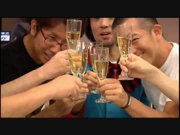 FFXIV 3周年記念14時間生放送(サブ) 開発者たちの飲み会 1/4